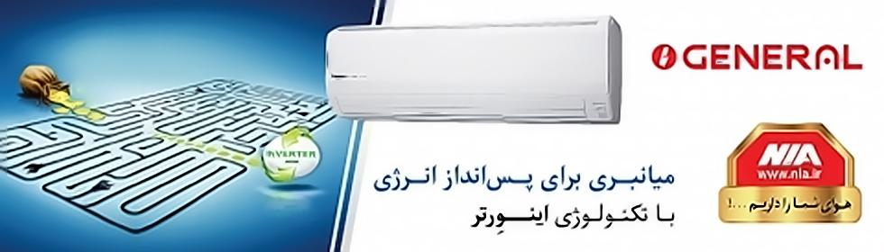 ogeneral banner